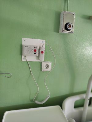 Nemocnica AGEL Bánovce má nové komunikačné prístroje na oddelení dlhodobo chorých